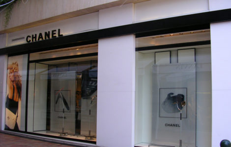 exposition chanel, rue du faubourg saint honoré Paris